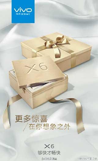 تسريب مواصفات جهاز Vivo X6 - يركز على المتانة والاستقرار والبطارية