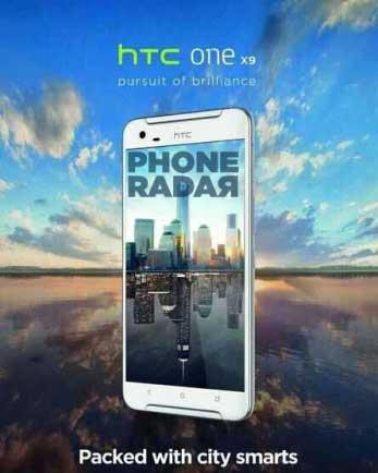 تسريب: جهاز HTC One X9 سيحمل كاميرا بدقة 23 ميجابيكسل