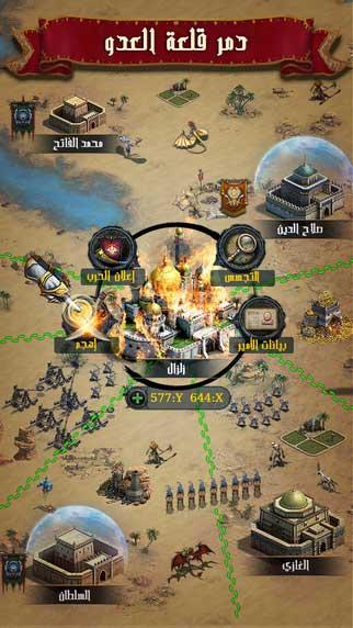 لعبة انتقام السلاطين - أفضل الألعاب الملحمية الاستراتيجية العربية