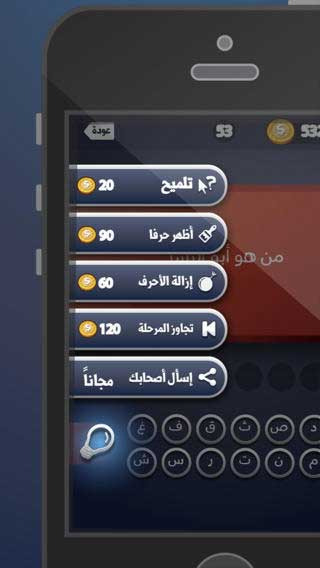 لعبة الألغاز الإسلامية