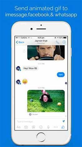 إمكانية إرسال الصور المتحركة عبر تطبيقات المحادثة