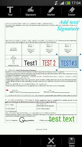 تطبيق PDF Scanne لتحويل جهازك لسكانر مع تحويل الصور لكتابة
