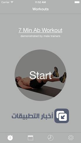 تطبيق 7Minute Workout Pro - تطبيق رياضي مميز ( مجاني لفترة محدودة )