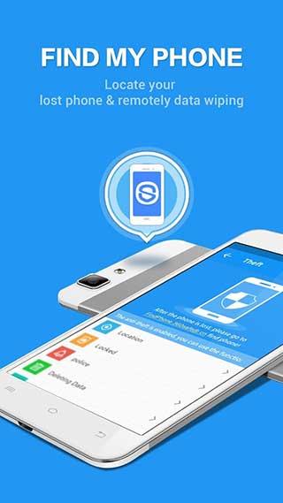 تطبيق 360 Security لحماية جهازك وتسريعه وتنظيفه ومتابعته