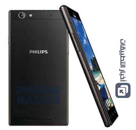 شركة Philips تطلق هاتفين ذكيين بشاشة صديقة للعين البشرية !