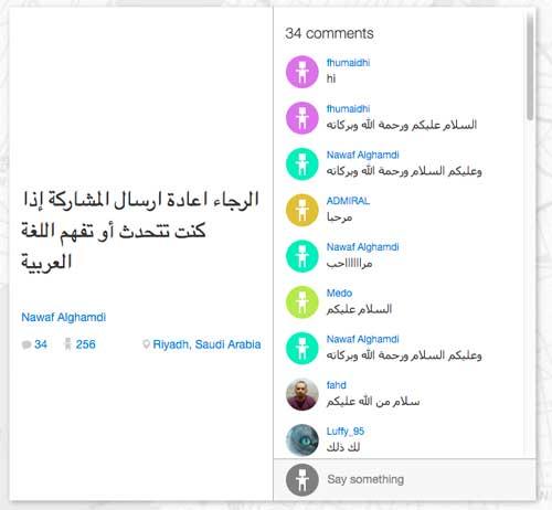 تطبيق Plag - شبكة اجتماعية بفكرة جديدة وعبقرية - حمل التطبيق وشارك رأيك