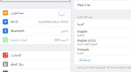 Photo of ثلاث أدوات سيديا: تخصيص النظام وأداة لحظر الأشخاص