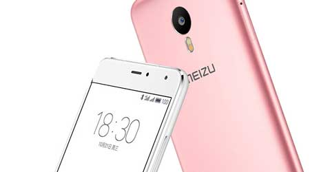 جهاز Meizu Metal الجديد متوفر للحجز على موقع gearbest