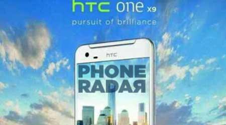 Photo of تسريب: جهاز HTC One X9 سيحمل كاميرا بدقة 23 ميجابيكسل