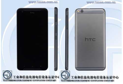 تسريب مواصفات جهاز HTC One X9 ذو التصميم الفريد