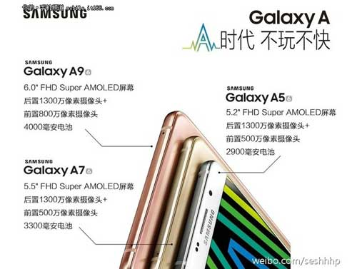 جهاز جالكسي A9 سيحمل شاشة مقاس 6 إنش