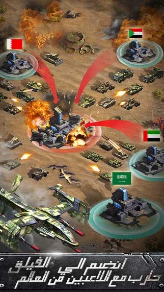لعبة حرب المستقبل - الحرب الاستراتيجية العالمية وصلت الآن