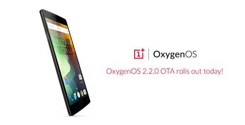 تحديث جهاز OnePlus 2 بإصدار OxygenOS 2.2.0، ما رأيكم ؟