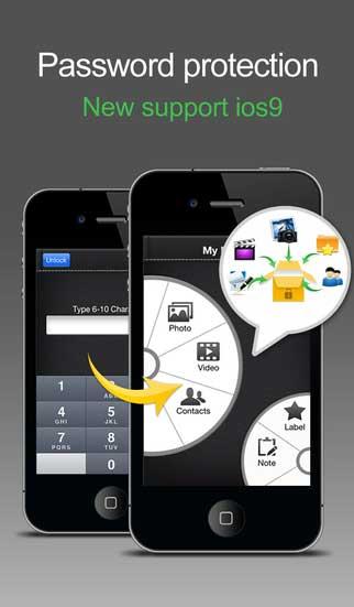 تطبيق MyFolder Pro لحماية ملفاتك الخاصة