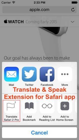 إضافة TranslateSafari 2 لمتصفح سفاري للترجمة