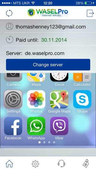 تطبيق VPN WASEL الاحترافي لخدمة VPN مميزة