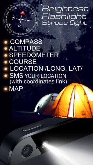 تطبيق Survival GPS أدوات كثيرة للرحلات