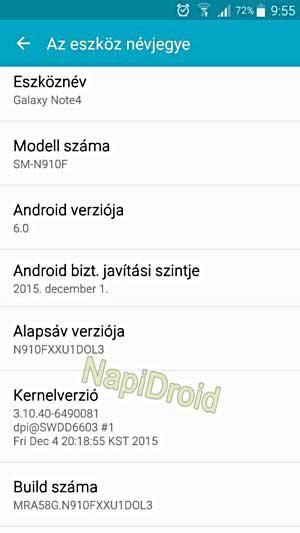 جهاز Galaxy Note 4 يبدأ رسميا بالحصول على تحديث الأندرويد 6.0