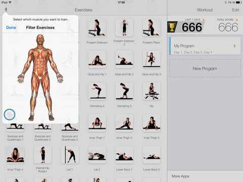 تطبيق Virtual Trainer Stretch تمارين رياضية مفيدة