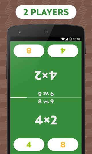 لعبة DareToMath لمحبي الرياضيات والمنافسة فيها