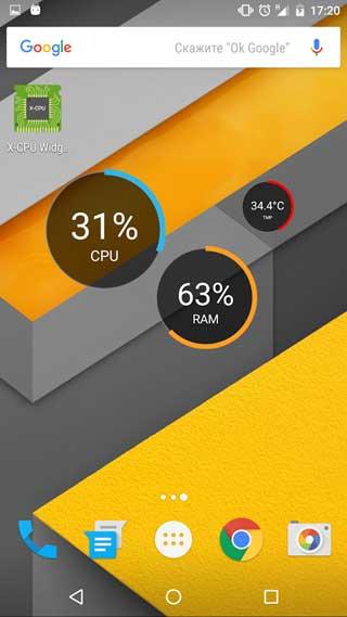 تطبيق X-CPU لإدارة موارد الجهاز وجعله أفضل