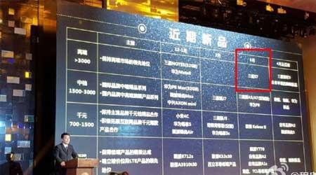 جهاز جالكسي S7 سيكون حاضرا شهر مارس القادم
