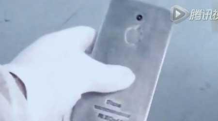 فيديو مسرب - الأيفون 7 بدون زر الهوم وكاميرا في الوسط