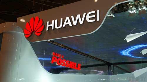 شركة هواوي تعلن عن مؤتمرها في معرض MWC 16