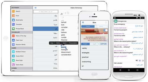 تطبيق + Arabic Dictionary - مترجم عربي انجليزي بدون اتصال انترنت