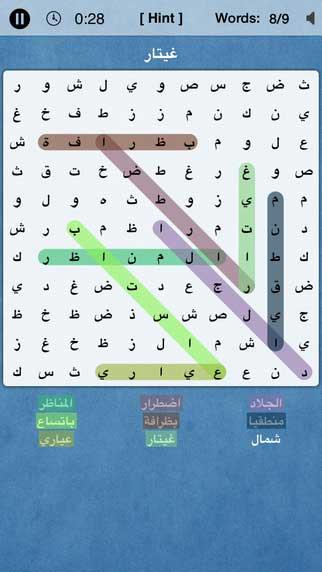 لعبة Word Search لتعليم مفردات 31 لغة عن طريق الكلمات المتقاطعة