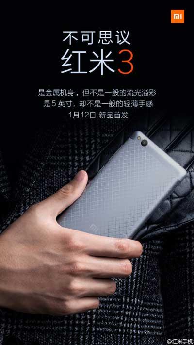 شيومي ستطلق جهاز Xiaomi Redmi 3 رسميا يوم 12 يناير