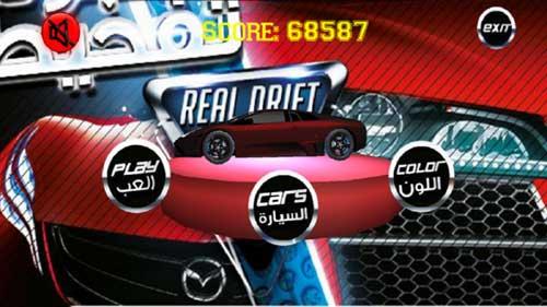 لعبة Real Drift Racing - هجولة وتفحيط وقيادة احترافية للسيارات