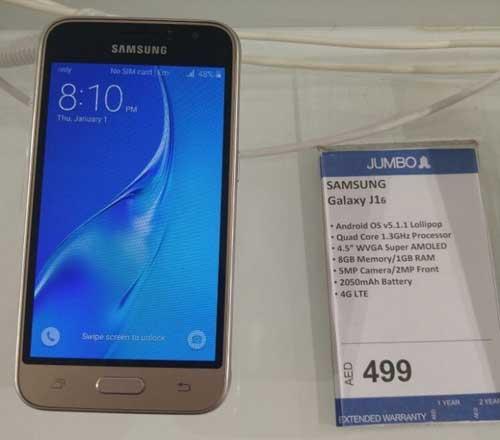 جهاز سامسونج Galaxy J1 2016