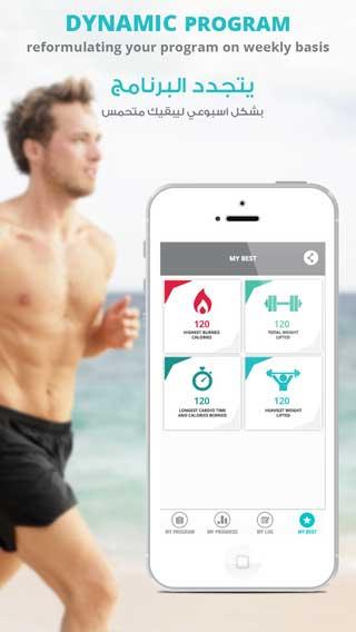 تطبيق Fitnessyard TransformMe - مدربك ومرشدك لبناء جسم رياضي