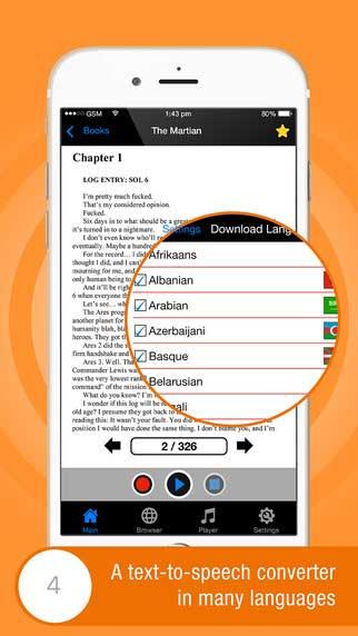 تطبيق PDF to Audio Offline لقراءة نصوص PDF صوتيا