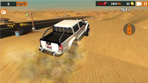 لعبة هز الحديد لقيادة حماسية للسيارات - أماكن وسيارات كثيرة