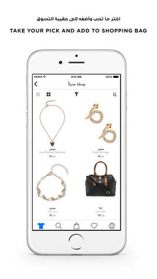 4aea59576e5c5 تسوق أونلاين بواسطة جهازك الذكي عبر تطبيق موقع نمشي، رائع مفيد ومن ...
