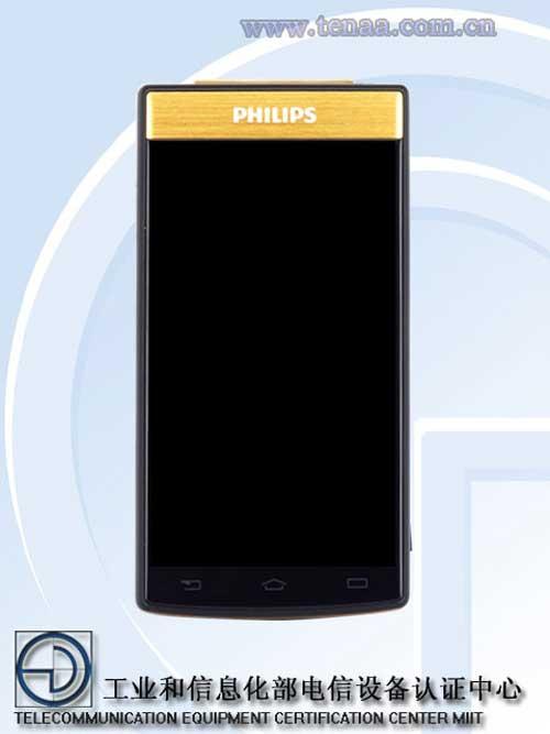 تسريب صور ومواصفات جهاز Philips V800 - تصميم كلاسيكي