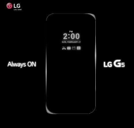 ما هي تقنية Always ON في جهاز LG G5 ؟
