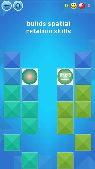لعبة Find da Pair لاختبار وتحدي الذاكرة - مميزة ورائعة