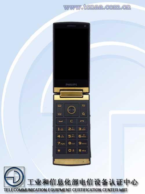 جهاز Philips V800