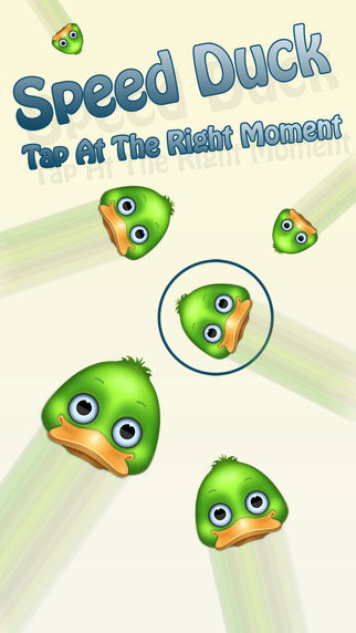 لعبة Speed Duck بسيطة ومميزة ومسلية