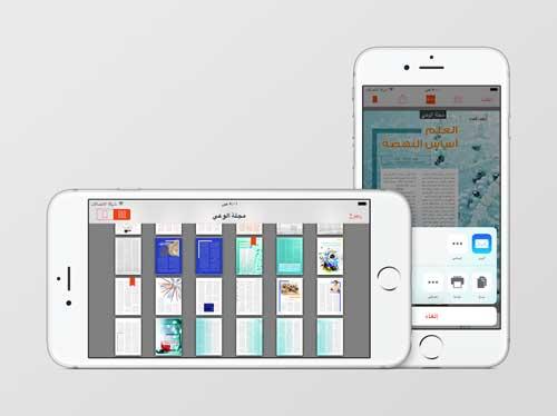 القارئ العربي - التطبيق الأول في تصفح كتب PDF العربية من اليمين إلى اليسار، مفيد جدا في كل جهاز