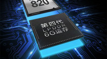 Vivo Xplay 5 - معالج Snapdragon 820 ورام سعة 6 جيجا