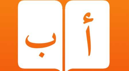القارئ العربي - التطبيق الأول في تصفح كتب PDF العربية من اليمين إلى اليسار