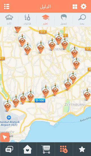 تطبيق الفانوس دليل العرب في تركيا - لأجهزة الأيفون والأندرويد