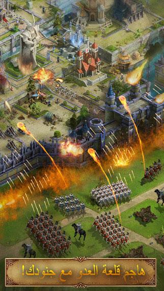 لعبة صراع الجبابرة – من أفضل ألعاب الموبايلات الإستراتجية العربية