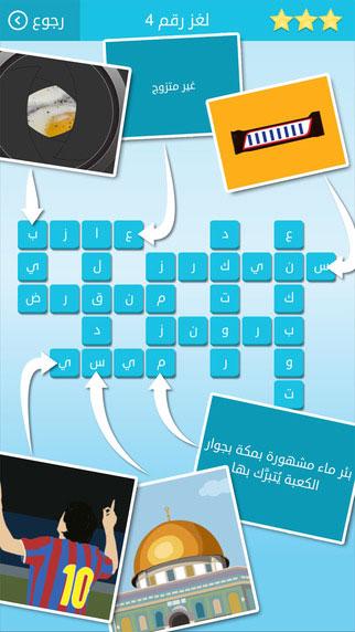 رشفة لعبة مجانية تعتبر دورة ثقافية بمزيج من المتعة والتحدي