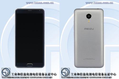 تسريب مواصفات جهاز Meizu M3 Note - تطوير المزايا التقنية