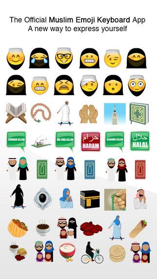 تطبيق Muslim Emoji الكثير من الوجوه التعبيرية والفيسات الإسلامية